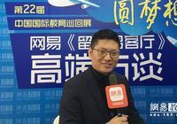 泰国博仁大学张旭伟:共享东盟及中泰两国政策红利