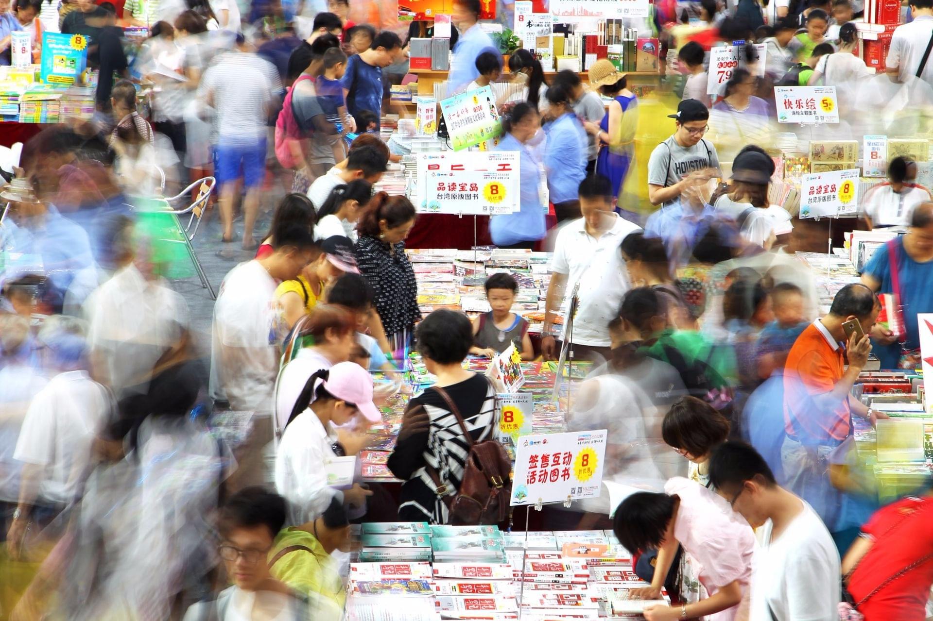 南国书香节佛山分会场近10万人参加 销售额达50万