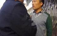 岳父和女婿阻碍民警现场处置 双双被拘留
