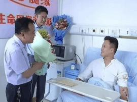 韩光:成功捐献造血干细胞 为十岁患儿送去希望