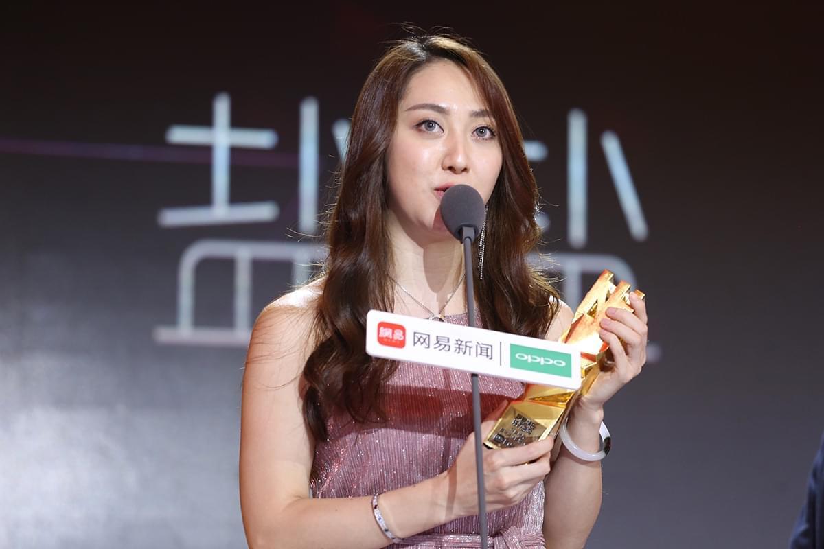 二姐盐盐孙小猴获得年度跨界最佳直播红人奖