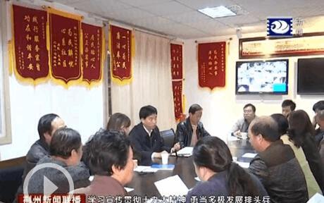 段昌林到荆襄河社区宣讲党的十九大精神