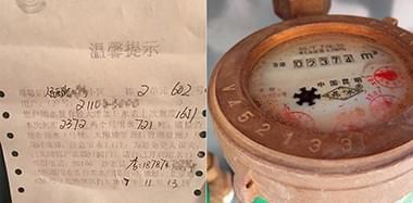 """居民两个月""""用水""""721吨 需缴水费近六千元"""