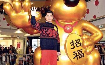 52岁郭富城自曝想当狗年爸爸:希望上天赐我