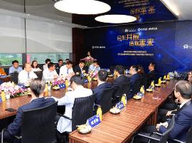 合星金融与陕坝农商银行正式签订资金存管协议