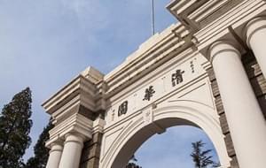 清华EMBA:培养产业领袖 塑造企业未来