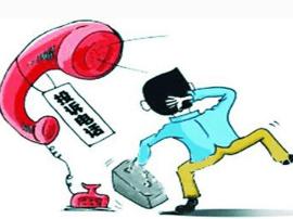 青岛银监局公布银行机构消费者投诉专线