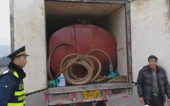 高速路上货车违法运输8吨柴油被查获