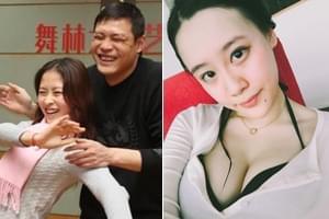 范志毅三婚再娶美妻