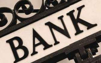 银保监:整治影子银行和交叉金融