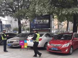 沙井车主注意 这个地方停车罚款1000元!