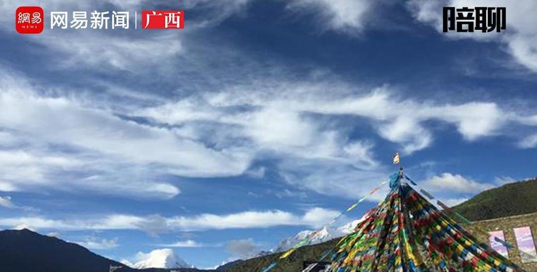 有一颗朝圣的心,便会有一个西藏的梦