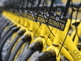1500辆共享单车于今投放黄冈