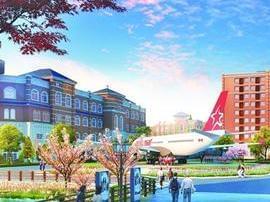 青岛5个省级特色小镇探访 已成经济发展新引擎
