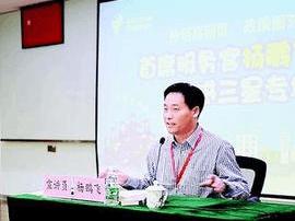 """仲恺推广""""首席服务官""""制度 帮助解决问题218个"""