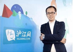 伏彩瑞:未来中国的孩子可能要学习两门甚至多门外语