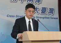 """台陆委会称课纲减文言文不涉""""去中"""" 遭网友打脸"""