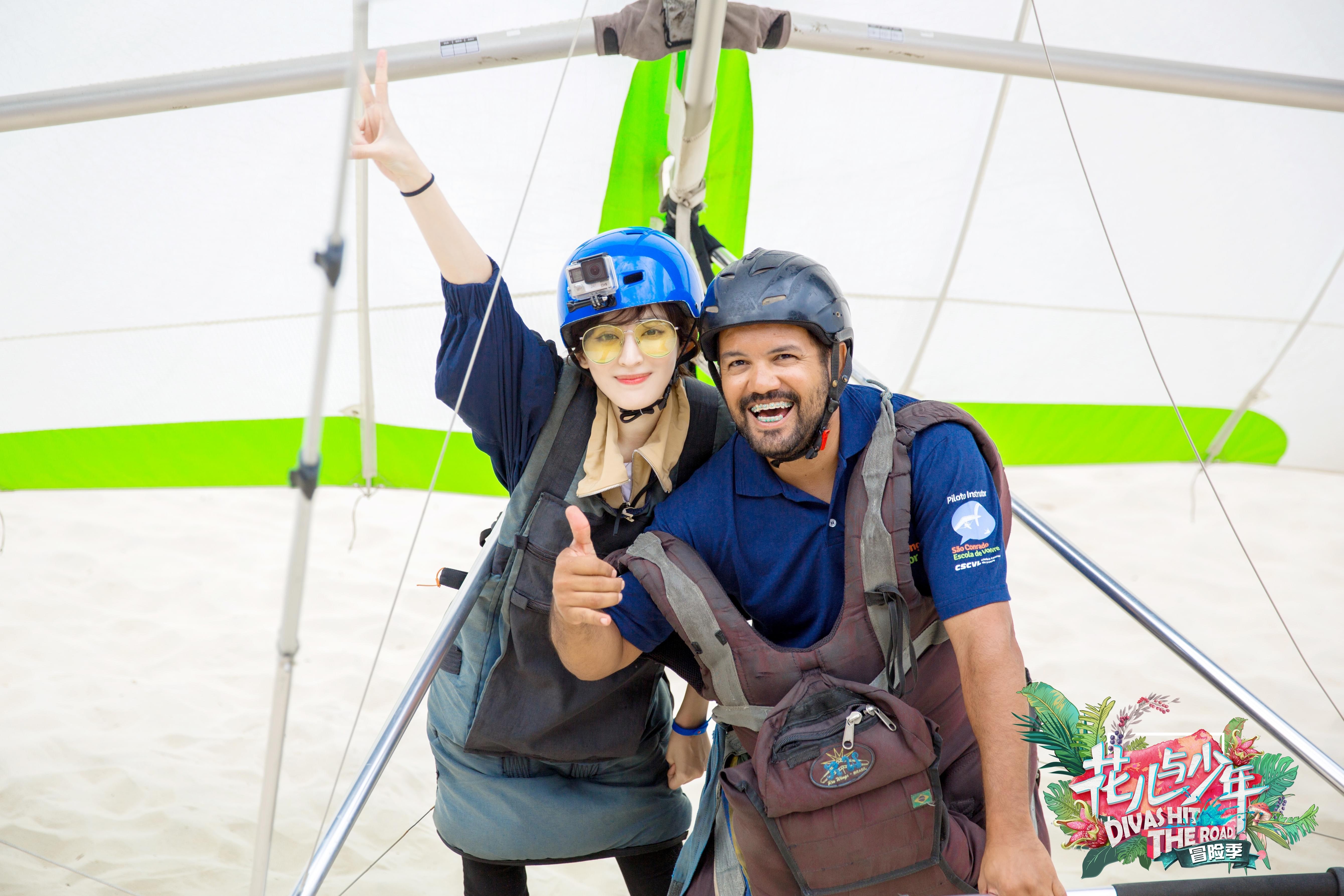 《花少3》 玩滑翔翼秀桑巴舞 真实娜扎获惊喜