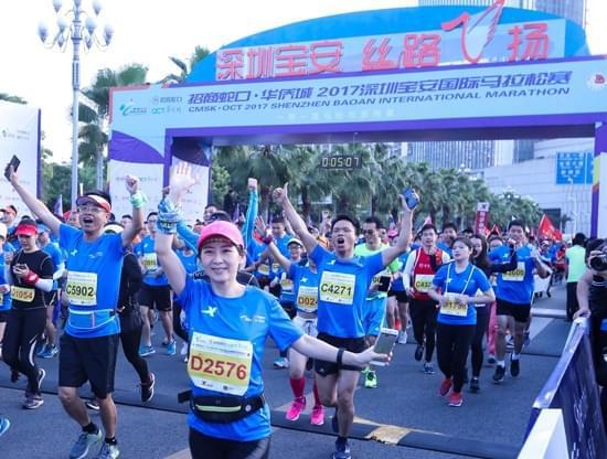 深圳宝安国际马拉松赛正式起跑