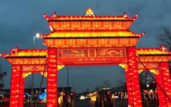 美芝加哥迎中国彩灯展 密歇根湖畔添中华风情