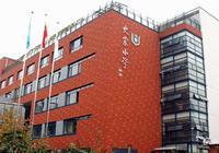 2018年北京东城区重点小学:史家小学