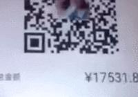 iOS8版iPhone6用漏洞刷钱到10万?支付宝:造谣
