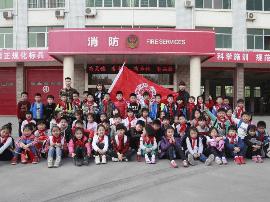 郑州市金水区艺术小学开展消防安全教育活动