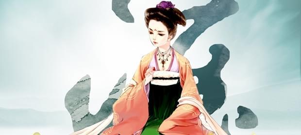 【报名专区】汉服之花选拔赛 票选千年美女