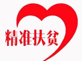 渑池县:贫困群众突发急病 党员干部全力救助
