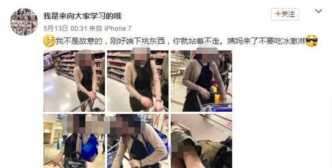 东莞惊现街头变态偷拍狂!千余张偷拍照被上传微博