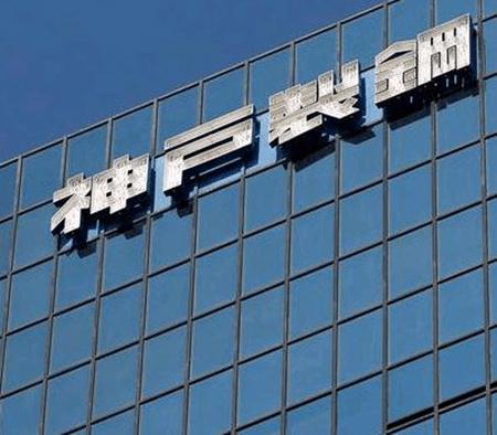 神户制钢产品被叫停:欧洲航空安全局建议暂停使用