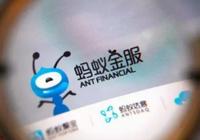 传中国试点金融控股集团监管 含中信集团蚂蚁金