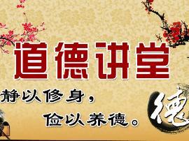"""渑池县:传承优良家风 当好""""环保卫士"""""""