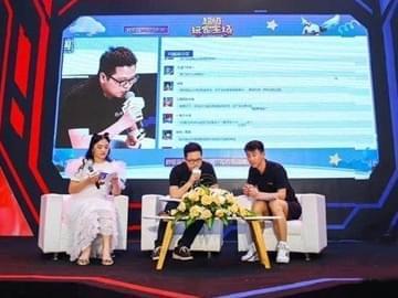 首次联袂 梦幻2017品牌发布会暨玩家交流盛典上海站震撼开启