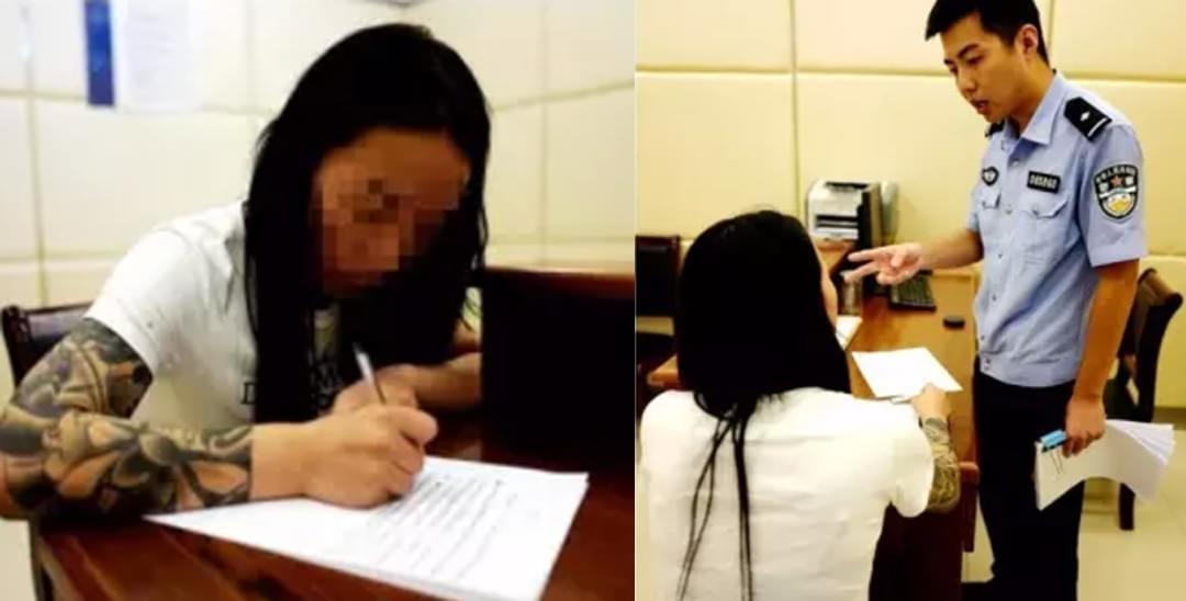 女子因违停被罚网上发文辱警 被罚500元