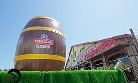 《青岛印象》第36期:玩转青岛啤酒节