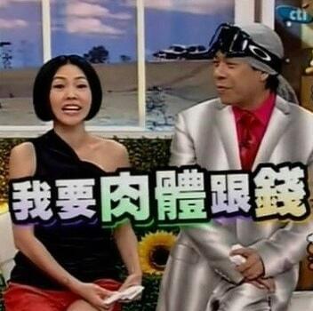 itotii胖编怪聊:为什么有钱人都爱养狗?