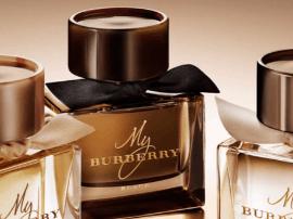 Burberry美妆重启授权代理业务 四年前曾收权自营