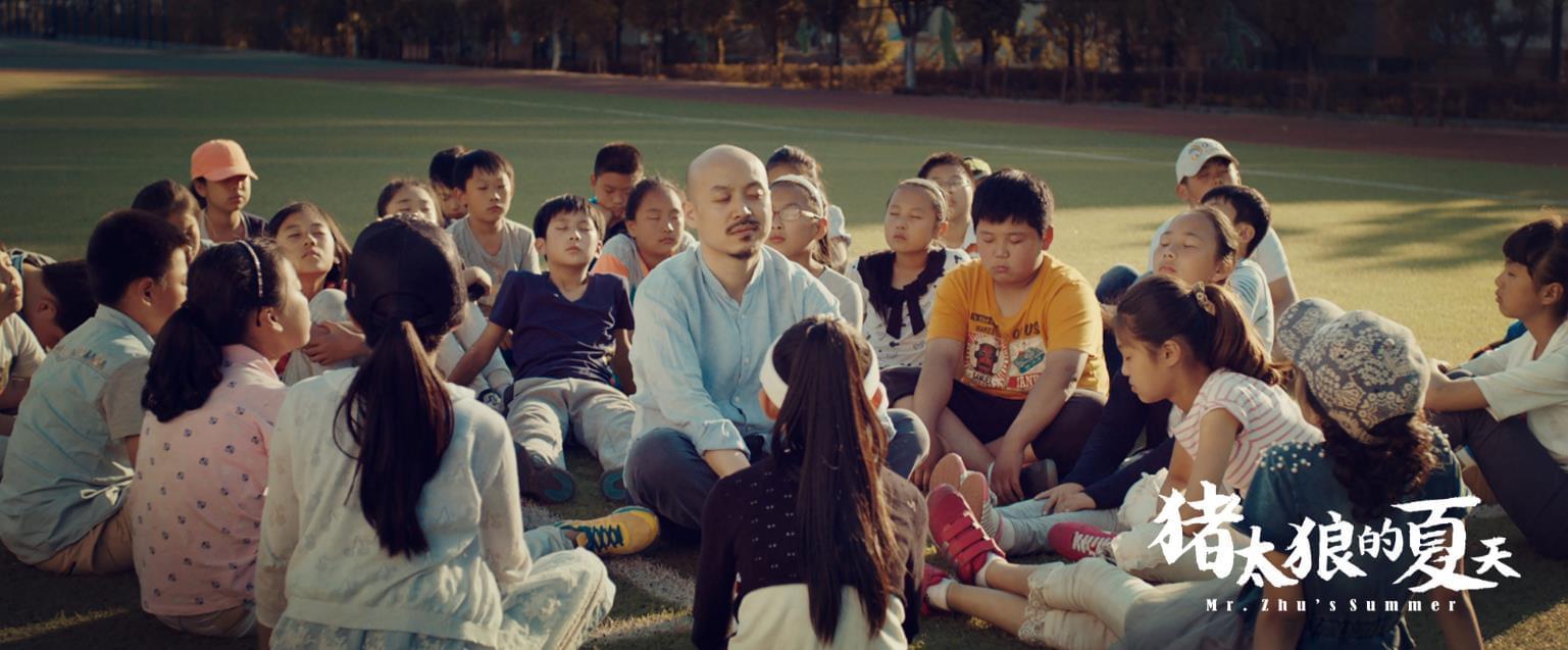 《猪太狼》热映 获封年度最佳国产治愈片
