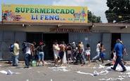 委内瑞拉持续反政府游行