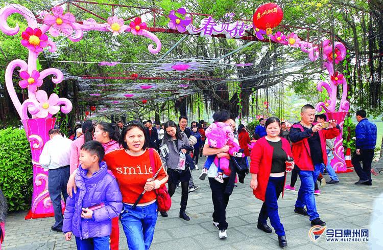 惠州元旦假期旅游进账5.47亿元 接待142.5万人次