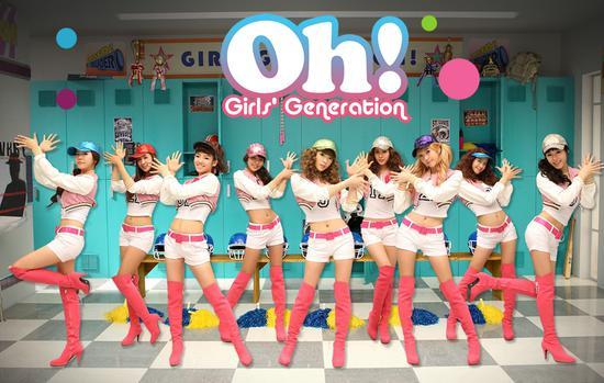 火遍亚洲的少女时代也曾身穿拉拉队服拍摄MV