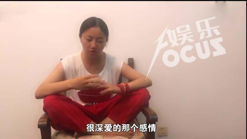 """起底""""爱张杨导演""""女文青:从县城太妹到八卦女主"""