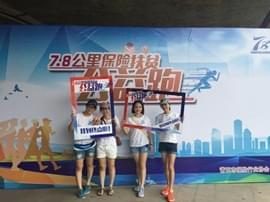 """阳光人寿福建分公司莆田中支举办""""7.8""""保险公众宣传"""
