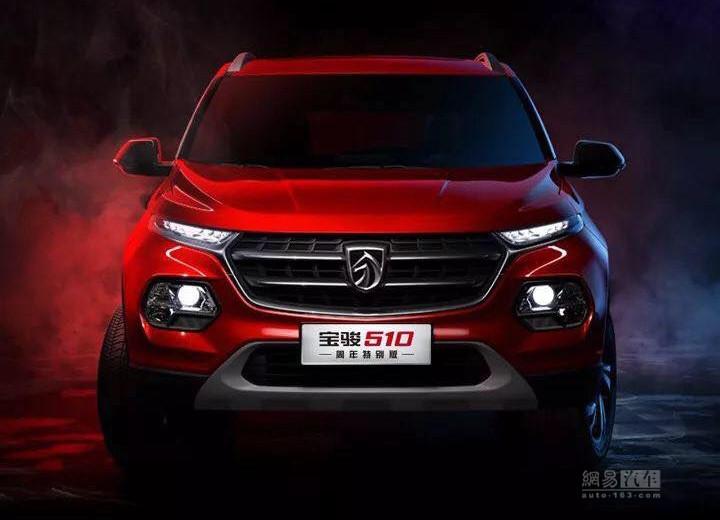 红色涂装/售7.68万 宝骏510周年特别版上市