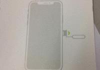 疑似iPhone 8包装盒内页出现:有全面屏 你信吗?