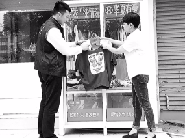 渑池县黄河路中段 小衣柜彰显大爱心