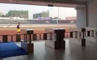 凭宜昌市民卡可免费入体育场健步走健身