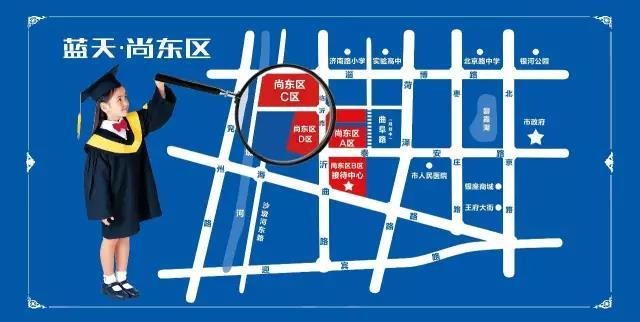 蓝天尚东区 红包墙已准备 , 速来瓜分母亲节红包 | 花