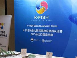 """K·FISH品牌中国发布会""在上海圆满落下帷幕"
